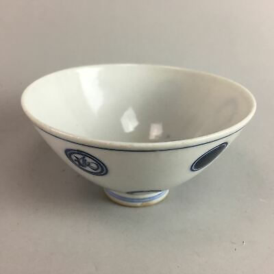 Japanese Porcelain Rice Bowl Vtg Sometsuke Chawan Blue White Kanji PT179