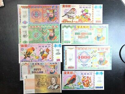 Hell Notes  - Joss Notes -  (8) Lucky Different Denominations