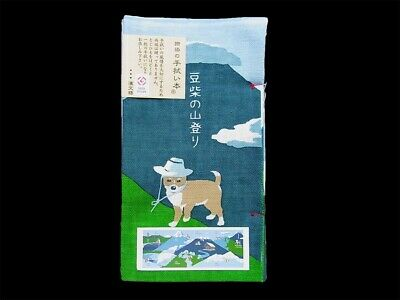 Tenugui, Japanese Cotton Towel, Book-shaped, Shiba & Mountains, Made in Japan!