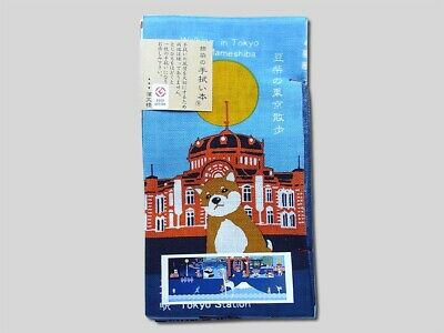 Tenugui, Japanese Cotton Towel, Book-shaped, Shiba in Tokyo, Made in Japan!