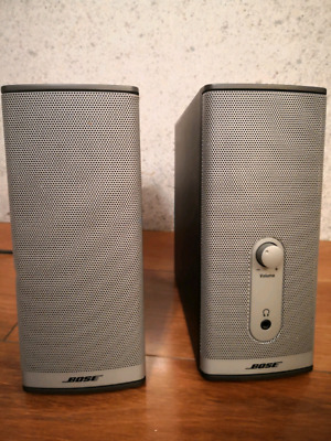 Bose Companion 2 Series 2 Multimedia Speaker System