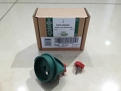 Genuine Land Rover Discovery & Range Rover Sport Tow Bar Lock Assy KNW500020