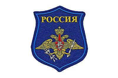 Russian Army Military Ceremonial Patch Space Force Emblem For Parade Insignia