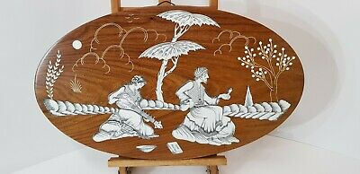 Vintage Asian Inlaid Wall Plaque