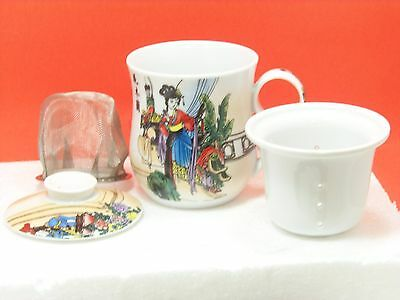 Chinese Oriental Tea Cup With Infuser Steeper Strainer And Lid