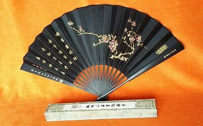 Wangxing Ji Chinese Rice Paper Black Folding Fan with Chinese Poem and Painting