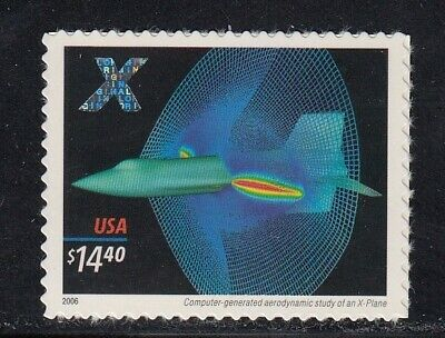 X-Plane Express Mail Stamp, Scott #4019, MNH