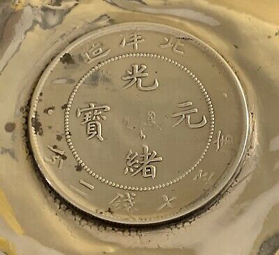 Antique Chinese Solid Silver Coin Dish Weihaiwei 1930 - Rare