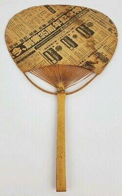 """Vintage Asian Oriental Newspaper Wooden Reed Hand Held Fan 14.75"""" Stained"""