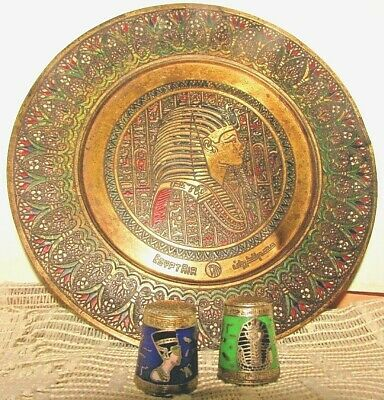 Vintage Dish Brass Egyptian Nefertiti & Very Small Cups Pharaonic. Etched Copper