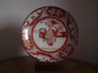 Antique 1930s Japanese Kutani Imari ware Pottery Plate Dish signed
