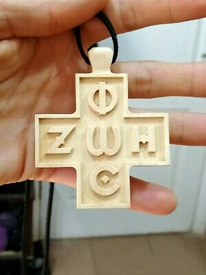 ZOE PHOS Greek Pectoral Cross 3""