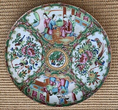 ANTIQUE 19th CENTURY CHINESE CANTON FAMILLE ROSE PORCELAIN CHARGER PLATE- SUPERB