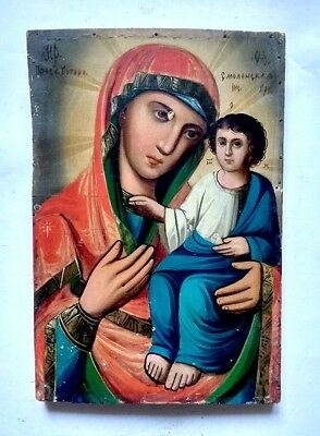 Rare Orthodox Icon Mother of God of Smolensk Theotokos Russian Wood Hand Painted