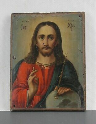 Antique Icon Jesus with sphere Christ Orthodox Russian Empire Wood 148x114mm