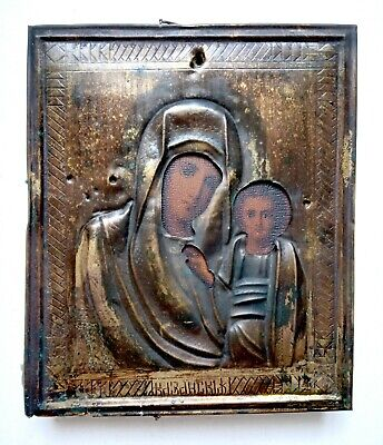 Old 19с Orthodox Icon Mother of God of Kazan in Brass Frame Hand Painted 13x11cm