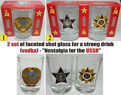 USSR Shot Glasses Set of 3 Made in Russia Vodka Tequila Shots 1.7 fl oz ea, NIB