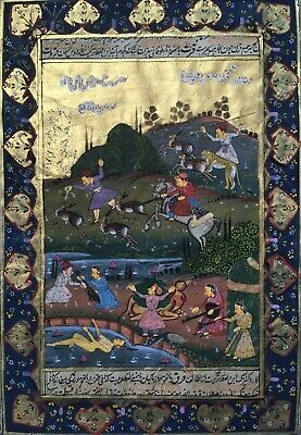 Ancienne miniature indo-persane-Moghole-Mixtion à l'or-Page grand format-