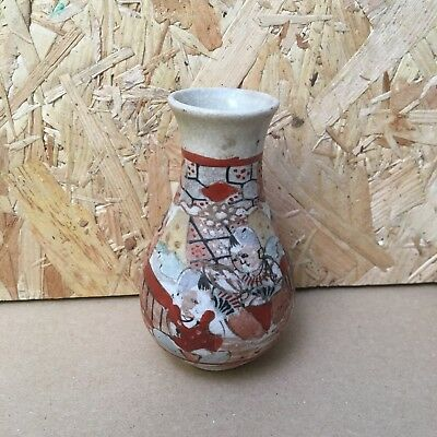 Vintage Chinese / Japanese Hand Painted Vase - 9.5cm
