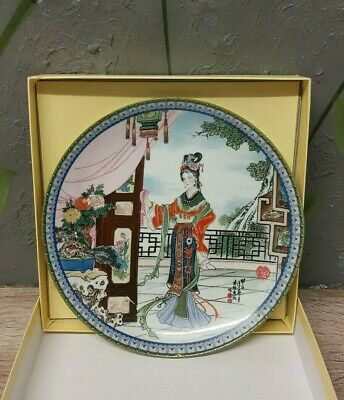Vintage Chinese Imperial Jingdezhen Porcelain Plate Beauties of the Red DAMAGED