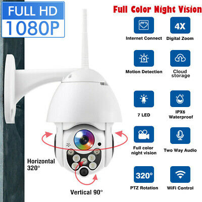 Outdoor WiFi PTZ 5X Zoom 1080P HD IP IR Security Camera Full Color Night Vision