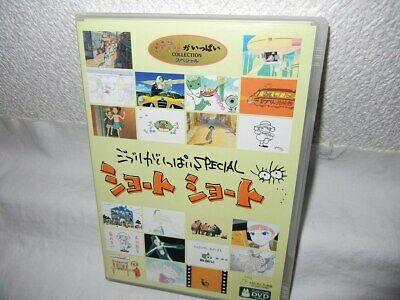 USED Studio Ghibli Special Short Collection Ad Films CM Anime DVD + CD