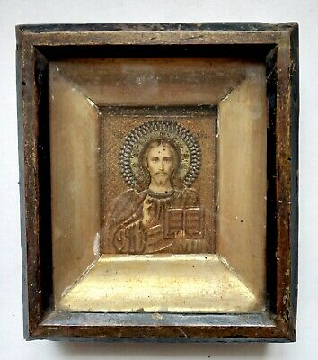 Antique Orthodox Icon Jesus Christ in Kiot Russian Empire Jaco Lithography Metal