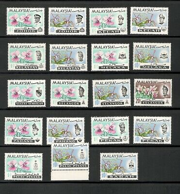 Malaysia 1970 Orchids Watermark Sideways Complete All States (19V) Mnh