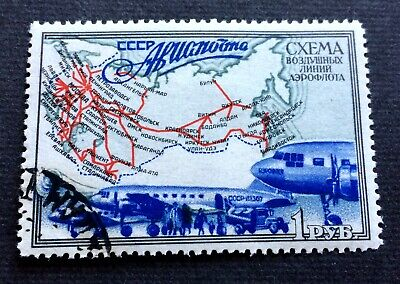top used stamp 1949 1 Rubel - Russia Россия CCCP Soviet Union - Michel No. 1408