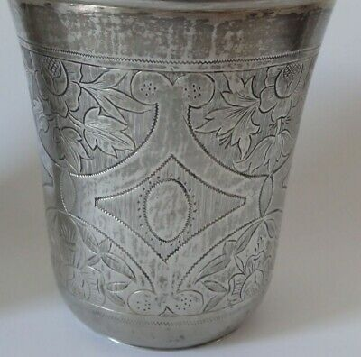 Antique Imperial Russian Silver Beaker