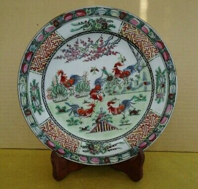 20th C Chinese Famille Rose Handpainted Rooster Plate