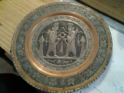 Vintage Antique COPPER & SILVER  Middle East / iran /  Qajar Tray? NICE