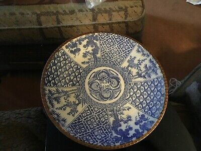 Vintage Antique Asian Japanese? Imari Porcelain Blue/White Round Plate Dish