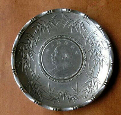 Old China tibet Silver Fengshui Collection Bamboo leaf Coin 3.7 inch