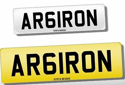 AR61RON cherished number AARON RON