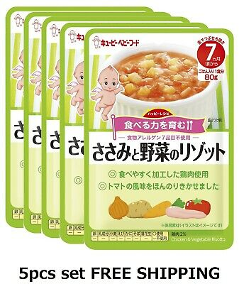 Japan Kewpie Baby Food White Chicken&Vegetable Risotto Rice stage2 80gx5pcs F/S
