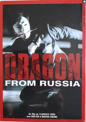 DVD DRAGON FROM RUSSIA neuf sous blister