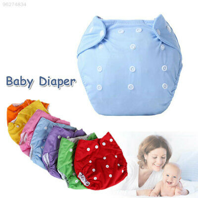 85DD Cotton Baby Cloth Diapers Reusable Adjustable Training Kids Baby