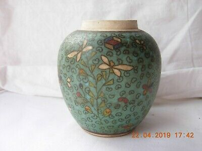 Japanese signed ginger jar Meiji period Totai shippo blue cloisonné on porcelain