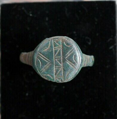Medieval 15th-17th Century AD Ring with Ornament Antique Ring Authentic History