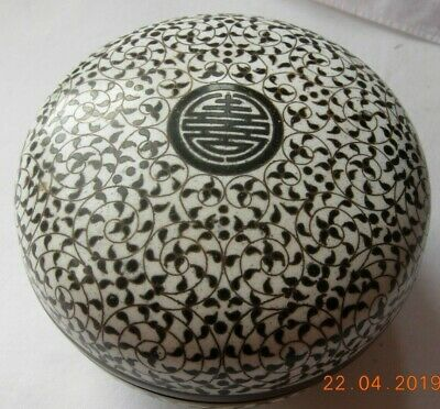 Japanese Cloisonne trinket box with double happiness character & leaves pattern
