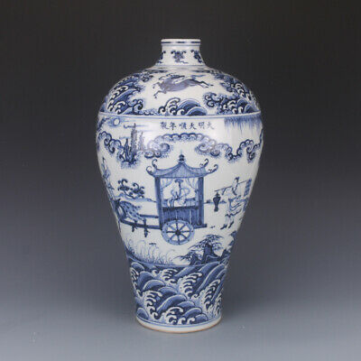 "18"" ming tianshun mark Chinese antique Porcelain Blue & white character Vase"