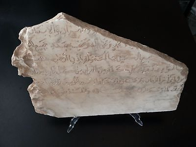 Very Nice Al Andalus Spanish Islamic Marble  Arab Inscriptions Big Size
