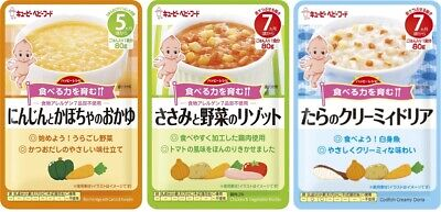 From Japan Kewpie Baby Food Cooked Rice 3 flavor 3pc selectable set F/S