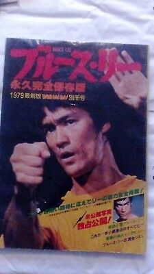Bruce Lee book from Japan 90 PAGES