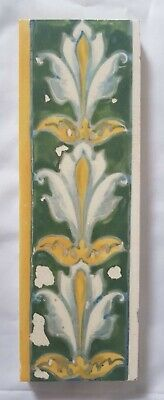 Hand Painted Minton Hollins Antique Border Tile 'S' And 'H' To Back