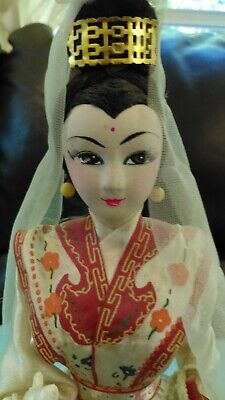 Vintage Geisha Doll Made In Taiwan Republic Of China  14 1/2""