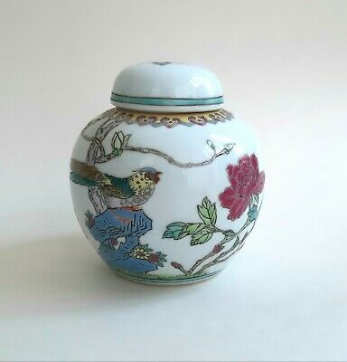 Lovely Chinese Ginger Jar Decorated with Birds & Flowering Foliage