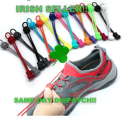 Elastic No Tie Shoe Laces Easy Lock Shoelaces (Choose from 19 different colours)