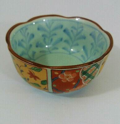 Small Vintage Imari Signed Sake Cup Muted Gold and Orange with Floral Pattern